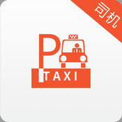 Ptaxi司机 1.0.6