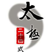 24式太極拳 TaiChi24 1