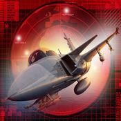 Navy fighter 3D -涡轮增压的王牌冒险霸权对空气喷气风暴