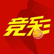 258竞彩篮球-竞...