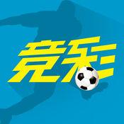 258竞彩足球-真球迷的足球魔方 投注神器 4.1.1