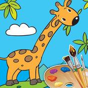 着色书 - 孩子的动物着色 1