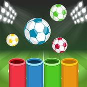 颜色足球-有趣的体育游戏 1.1