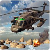 海军直升机武装直升机战争 - WW2战场 1.0.1