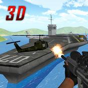 海军密封精英狙击手:反恐怖主义战斗 2