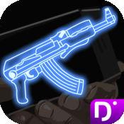 霓虹灯枪射击武器 1