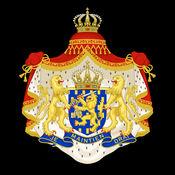 荷兰 - 该国历史 1