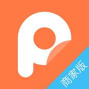 P宝商家版 1.0.0