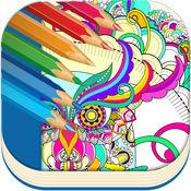 艺术治疗 抗应激 着色簿 成人 : 颜色 你最喜欢 画 1.3