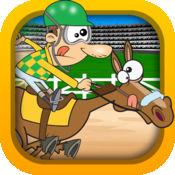 疯马赛车 - 乐趣小马跑比赛德比行动女孩和男孩 FREE 1