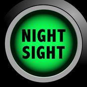 夜景观夜摄像机 (Nightsight Night Cam) 1