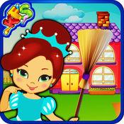 娃娃屋清理 - 最佳的家庭护理及装修狂热的游戏为孩子们 1