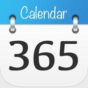 365日历 - 万年历黄历查询日程提醒工具
