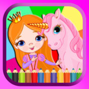 小马和公主着色书油漆和抽奖游戏 1