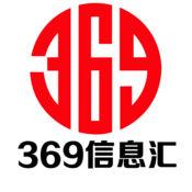 369信息汇 1.7