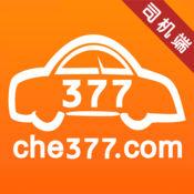 377代驾司机 4.3.9