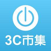 3C市集 - 數位周邊免運限時搶購 3.2.4