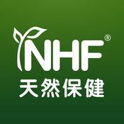 NHF天然保健
