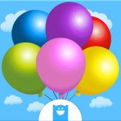 Pop Balloon Kids - 小孩炸气球 - 趣味点击游戏 (No Ads)