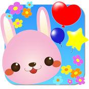 波普气球为婴孩! 1.1.1