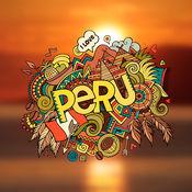 秘鲁 2017 — 离线地图和导航 1