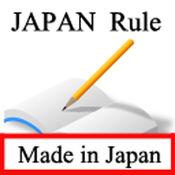 日本规则 70