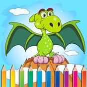 恐龍著色書所有頁免費為兒童HD 1.0.2