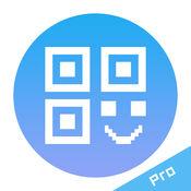 个性二维码 Pro - 全能二维码生成器&扫描器 1.2