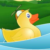 涡轮增压鸭水赛车亲 - 新速水的赛车游戏 1.4