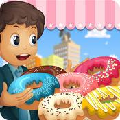 甜甜圈机店2016 - 甜糕点厨师冒险疯狂的女孩厨房做饭游戏