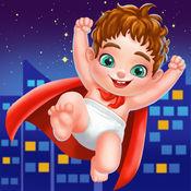 超级英雄内裤队长! - 护婴达人 婴儿护理,装扮儿童游戏 1