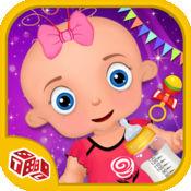 新生婴儿日常护理 -  Takecare和扮靓你的风格可爱的婴儿 1