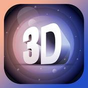 3D艺术字 – 制作独一无二的三维动态文字 1