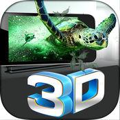 3D壁纸为iPhone - 美丽的高清背景采集及锁屏主题 1