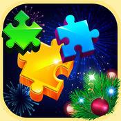 免费新年益智 – 圣诞拼图 HD 1