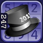 新年的独 1.21