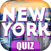 纽约 測驗 – 免费 有趣 问题 与 解答 1