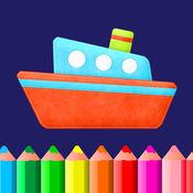 着色书籍:孩子们游戏的男孩和女孩的应用程序 2 + 1