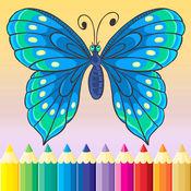 图画书对于成人 - 所有在1绘画和油漆的最佳颜色免费的好游