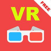 3D微电影-VR虚拟现实播放器免费版 1