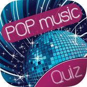 流行音乐测验游...