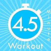 4.5分钟的车锻炼 1.2