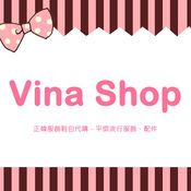 VinaShop韓國流行服飾 2.22.0