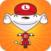 JD物流 1.8.0