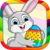 绘画复活节 - 着色书鸡蛋和兔子 1