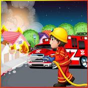 消防救援 - 消防员 1