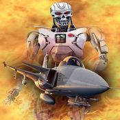 喷气式战斗机后卫 - 对机器人的入侵战争 1.1