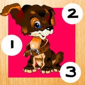 123计数快乐的小宠物和动物园里的动物:一个儿童游戏学习数