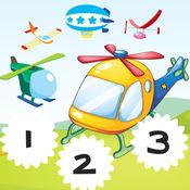 123儿童游戏:直升机计数学校 1