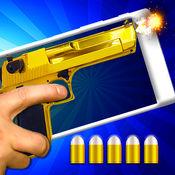战争武器。 射击...